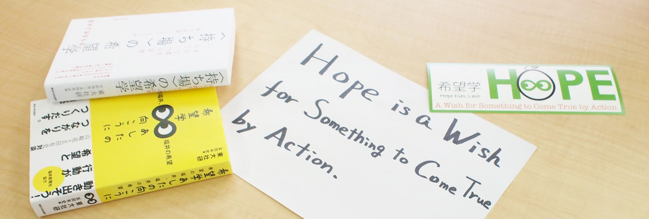 A Wish for Something to Come True by Action